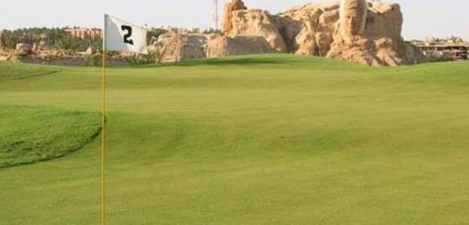 Les Pros Golf Oasis Tozeur Tunisie
