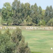 Practice Golf Citrus Hammamet Tunisie