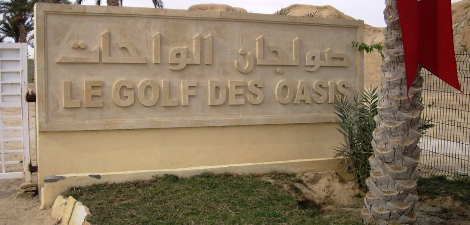 Green Fee à Golf Oasis Tozeur Tunisie