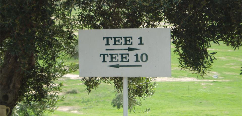 Stage d'initiation de 04 jours, 02 heures au golf Flamingo Monastir