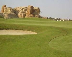 Golf des Oasis 18 Trous