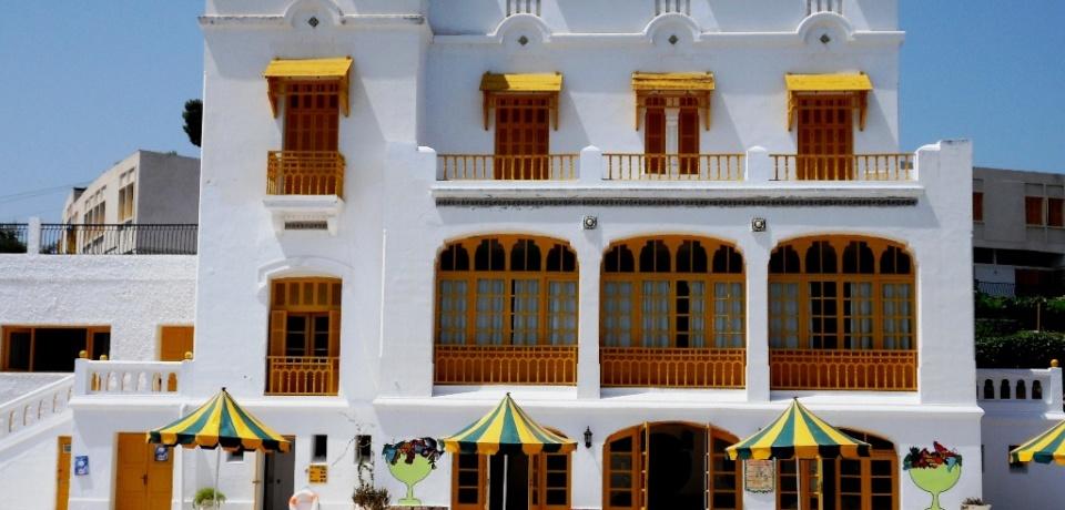 Promotion Logement à Tabarka Tunisie