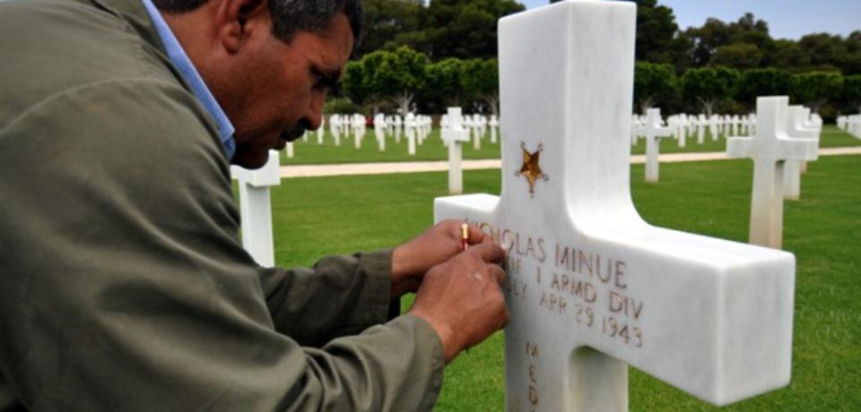Les excursions et visites à Tunis Tunisie
