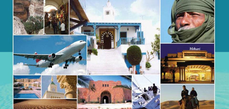 Promotion Touristiques Tunis