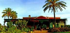 École Isla Canela Golf