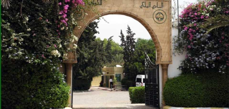 Réservation Forfait Package au Royal Golf à Agadir Maroc