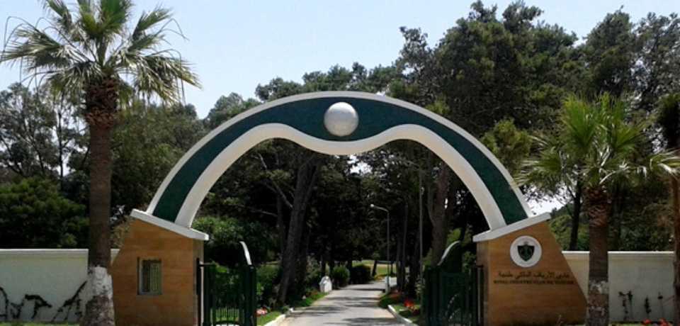 Réservation Tarif Promotion au Royal Golf de Tanger Maroc