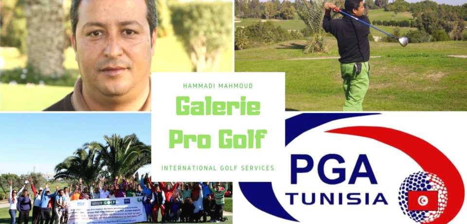 Galerie Golf Pro Hammadi MAHMOUD