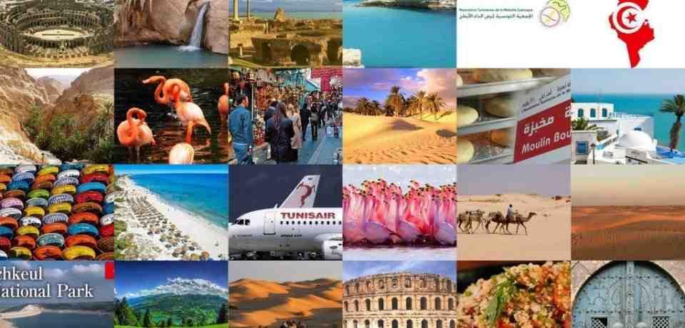 Présentation de la Tunisie
